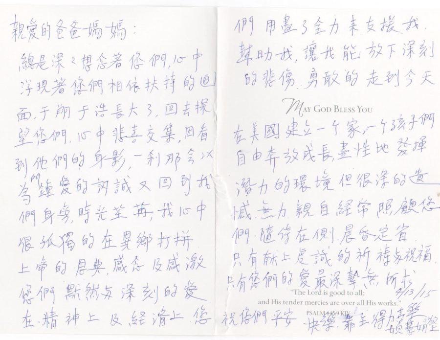 Esther's Letter