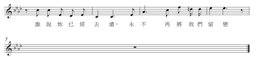 Liwei